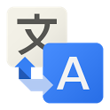 Google Translate 4.4.0